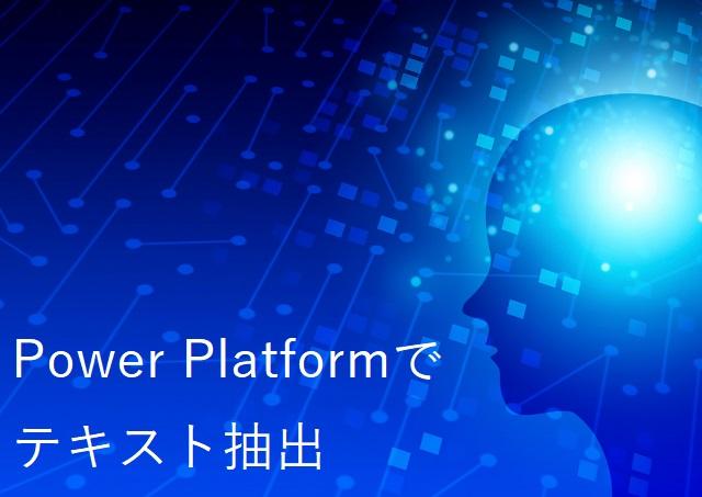PowerBIでカスタムビジュアルを使ってみよう